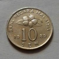 10 сен, Малайзия 1989 г.