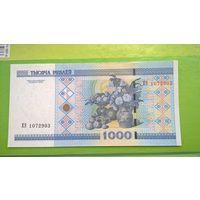 1000 рублей образца 2000 года. Серия ЕЭ