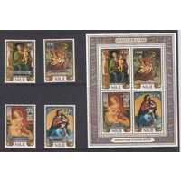 Живопись. Религия. Ниуе. 1986. 4 марки и 1 блок. Michel N 690-693, бл.107 (44,0 е)
