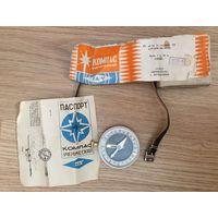 Компас 1988 год упаковка , паспорт