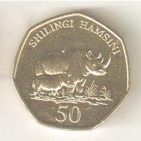 Танзания 50 шиллинг 2015