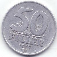 Венгрия, 50 филлеров 1967 года.