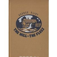 Элиот. The Mill on the Floss. Мельница на Флосе. Книга на английском языке