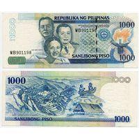 Филиппины. 1000 писо (образца 2012 года, P197d)