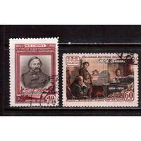 СССР-1954, (Заг.1689-1690)   гаш., М.Глинка