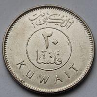20 филсов, Кувейт