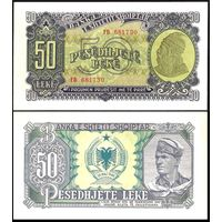 Албания 50 лек образца 1957 года UNC p29