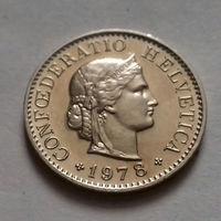 5 раппен, Швейцария 1978 г., AU