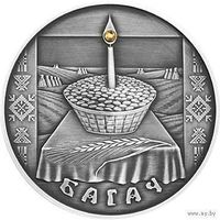 20 рублей 2005 Республика Беларусь Богач (Вторая Пречистая) серебро в капсуле