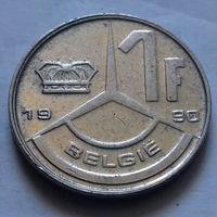 1 франк, Бельгия 1990 г.