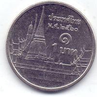 Тайланд, 1 бат 2017 года.