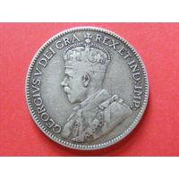 25 центов 1917 года