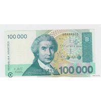 100000 Динаров (Хорватия) ПРЕСС