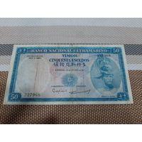 Тимор 50 эскудо 1967