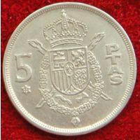 6779: 5 песет 1975 (77) Испания КМ# 807