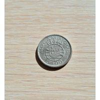 Мозамбик (Португальская колония) 5 эскудо, 1973, Mocambique (Republica Portuguesa) 5$, 1973