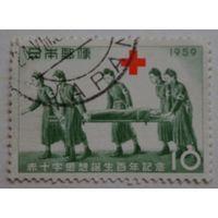 Япония.1959. Красный крест. медицина