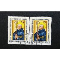 Австрия 1982 г. Провинциальная выставка - Святой Северин и конец римского правления, полная серия, сцепка 2 марки #0319-Л1P18