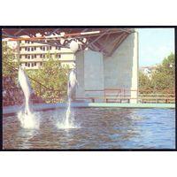 ДМПК СССР 1987 Батуми дельфинарий