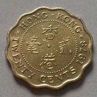 20 центов, Гонконг 1978 г.