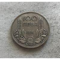 Болгария 100 левов 1934 - серебро