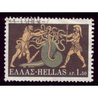 1 марка 1970 год Греция 1032