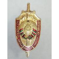 Могилевская школа МВД. Знак выпускников 2001 года.
