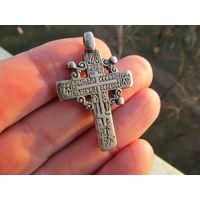 Старинный серебряный крест. С 1 рубля!