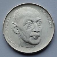 Чехословакия 50 крон. 1974. 100 лет со дня рождения Янко Есенского