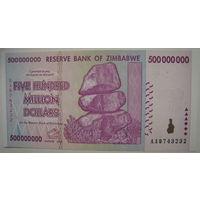 Зимбабве 500 000 000 (500 миллионов) долларов 2008 г.