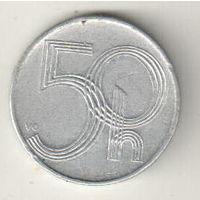 Чехия 50 геллер 1995
