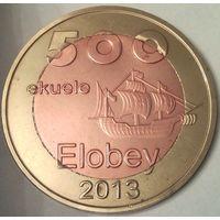 Остров ЭЛОБЕЙ (Экваториальная Гвинея) 500 экуэле 2013 год ФАУНА - ЭКЗОТИКА!!!