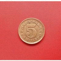69-25 Югославия, 5 пара 1976 г.