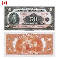 [КОПИЯ] Канада 50 долларов 1935г.(French)