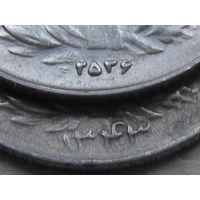 Лот монет в 1 риал с датировкой по разным календарям