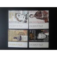 Хорватия 2009 поэты и писатели полная серия