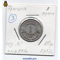 """Франция 1 франк 1957 год, м/д """"В"""" - 3"""