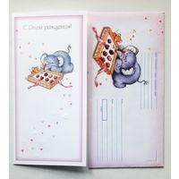Беларусь 2007 г Поздравительный набор конверт  и открытка