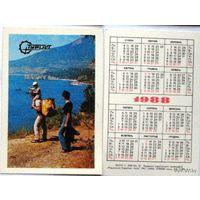 """Календарик Украины 1988 No 3, """"Турист"""""""