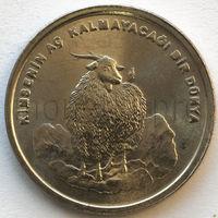 Турция 750 000 лир 2002 года. Коза