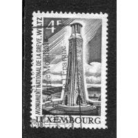 Люксембург. Национальные достопримечательности, памятник