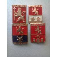 Значки гербы городов