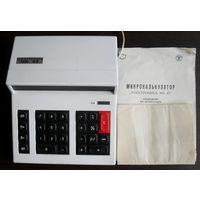 Калькулятор МК-42.Отлично.Паспорт/схема
