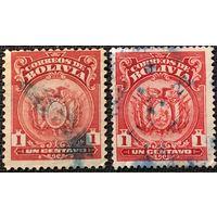 ЦІКАВІЦЬ АБМЕН! 1919, герб Балівіі (1)