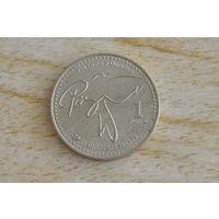 Гватемала 1 кетсаль 2001