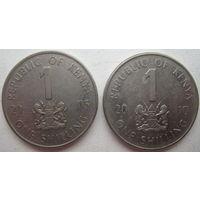 Кения 1 шиллинг 2005, 2010 гг. Цена за 1 шт. (g)