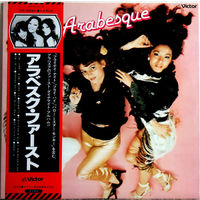 Arabesque (Sandra) - Arabesque / Japan!
