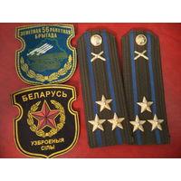 Погоны полковника ПВО ВС РБ + шевроны
