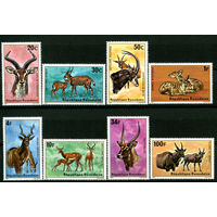 Руанда - 1975г. - Антилопы - полная серия, MNH [Mi 673-680] - 8 марок