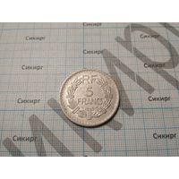 Монета 5 франков Франция 1945
